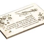 Конгрев для визитки